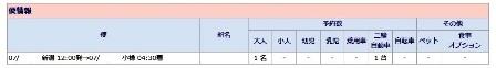 f:id:takeman0908:20200418110139j:plain