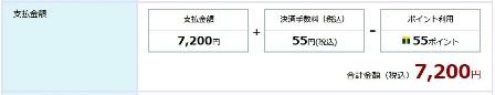 f:id:takeman0908:20200517092042j:plain