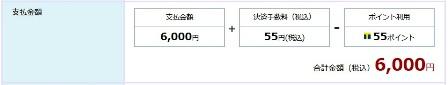 f:id:takeman0908:20200517092112j:plain
