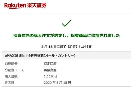 f:id:takeman0908:20200520094921j:plain