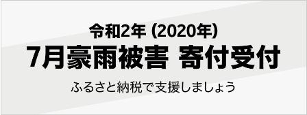 f:id:takeman0908:20200721181249j:plain