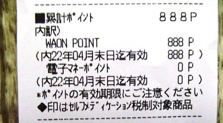 f:id:takeman0908:20200721182233j:plain