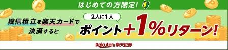 f:id:takeman0908:20200801171754j:plain