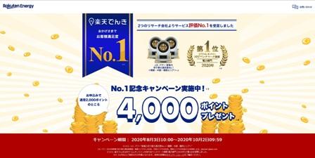 f:id:takeman0908:20200820085925j:plain