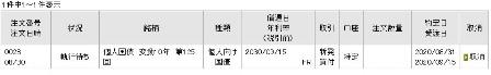 f:id:takeman0908:20200830091206j:plain