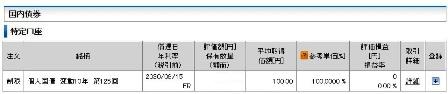 f:id:takeman0908:20200901185132j:plain