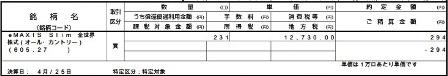 f:id:takeman0908:20201224182447j:plain