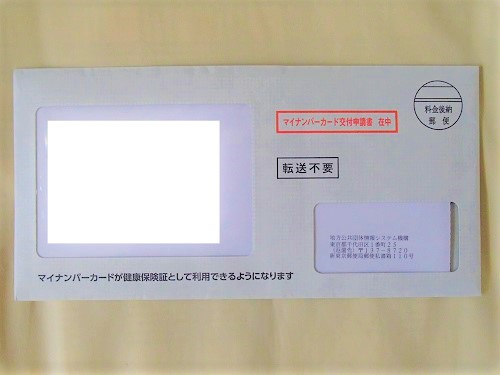 f:id:takeman0908:20210216175401j:plain