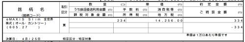 f:id:takeman0908:20210322091549j:plain