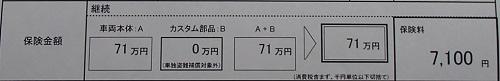 f:id:takeman0908:20210403174408j:plain