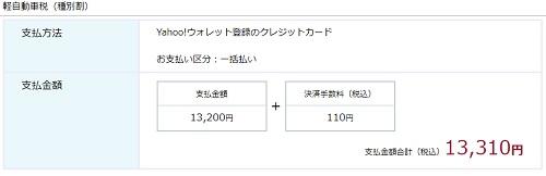 f:id:takeman0908:20210501180444j:plain