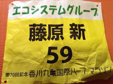 f:id:takemaru-yamasaki:20160906151059j:plain