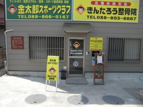 f:id:takemaru-yamasaki:20160906154610j:plain