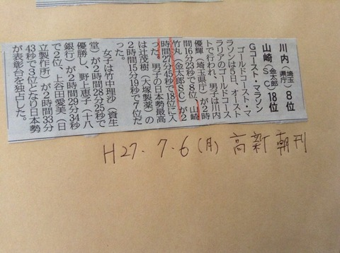 2015-07-11-09-36-02
