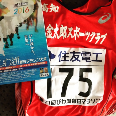 f:id:takemaru-yamasaki:20160906164649j:plain