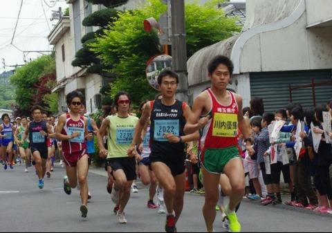 f:id:takemaru-yamasaki:20160906165105j:plain
