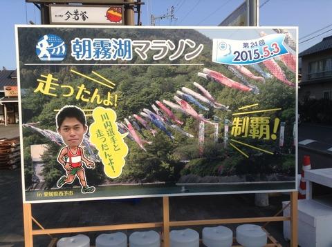 f:id:takemaru-yamasaki:20160906165913j:plain