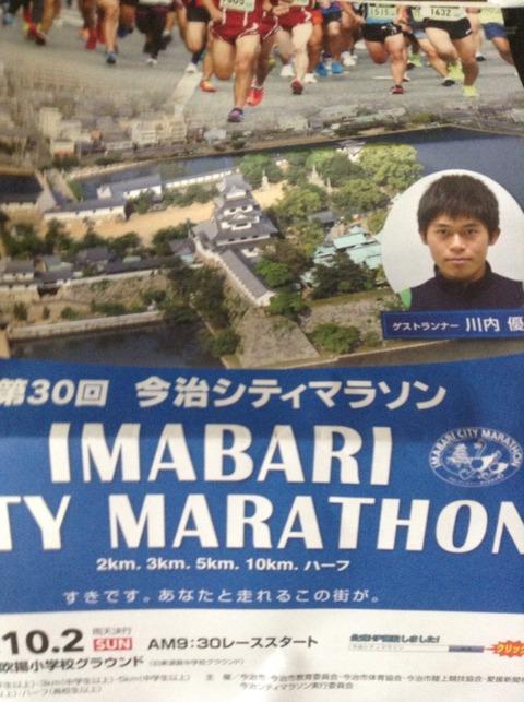 f:id:takemaru-yamasaki:20160906170821j:plain