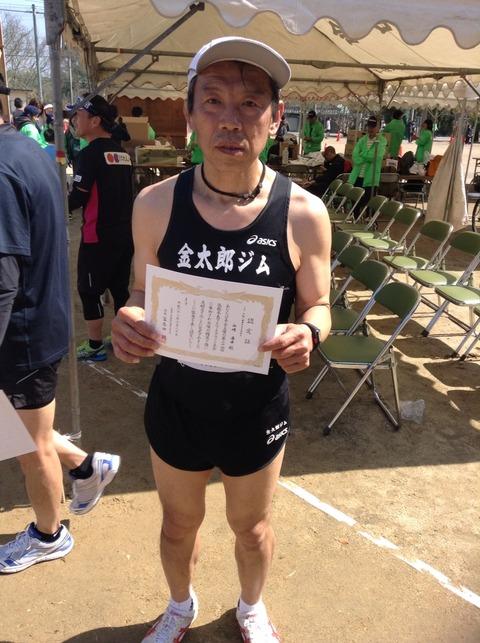f:id:takemaru-yamasaki:20160906172107j:plain