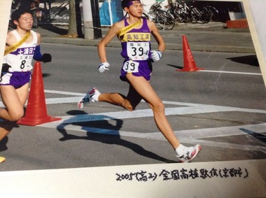 f:id:takemaru-yamasaki:20160906175320j:plain