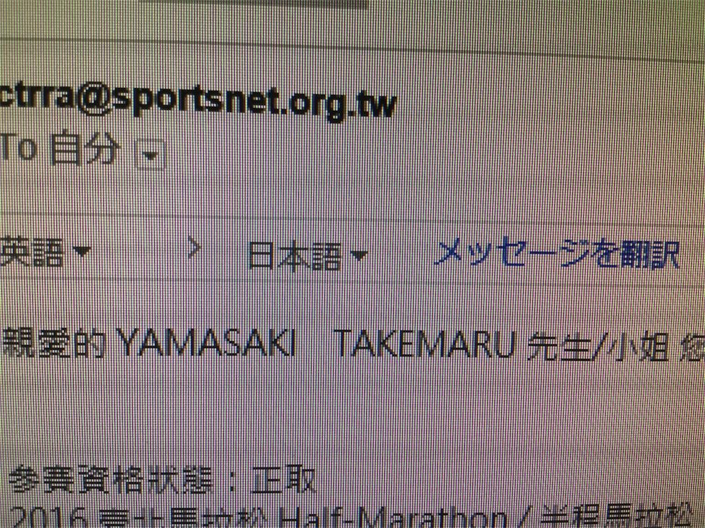 f:id:takemaru-yamasaki:20160911120104j:plain