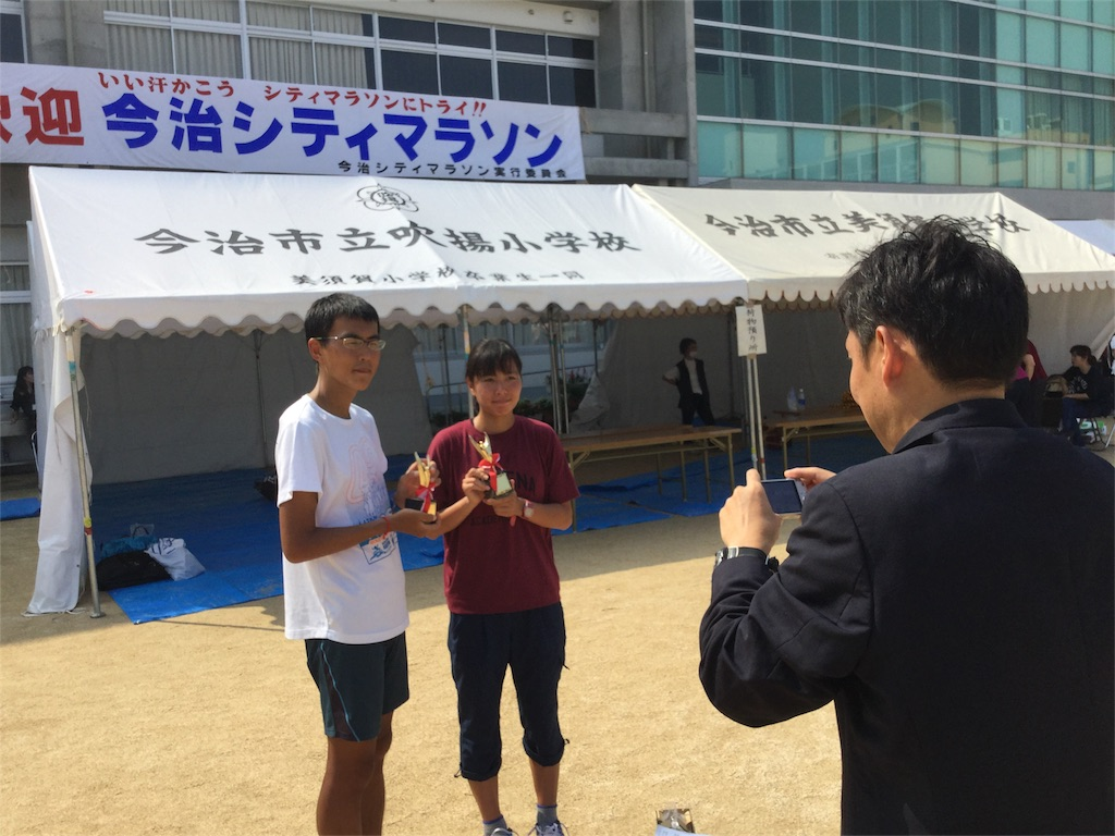 f:id:takemaru-yamasaki:20161002211012j:image