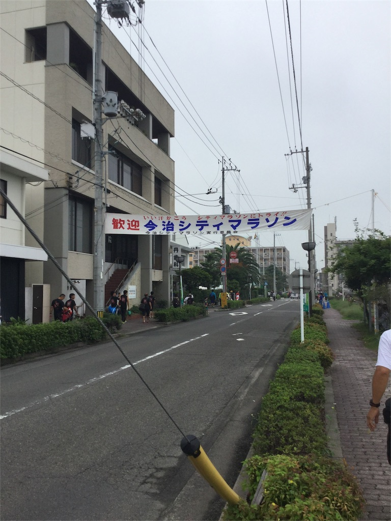 f:id:takemaru-yamasaki:20161002211110j:image