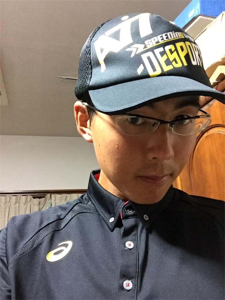 f:id:takemaru-yamasaki:20161002213821j:image