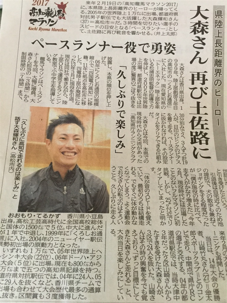 f:id:takemaru-yamasaki:20161031080424j:plain