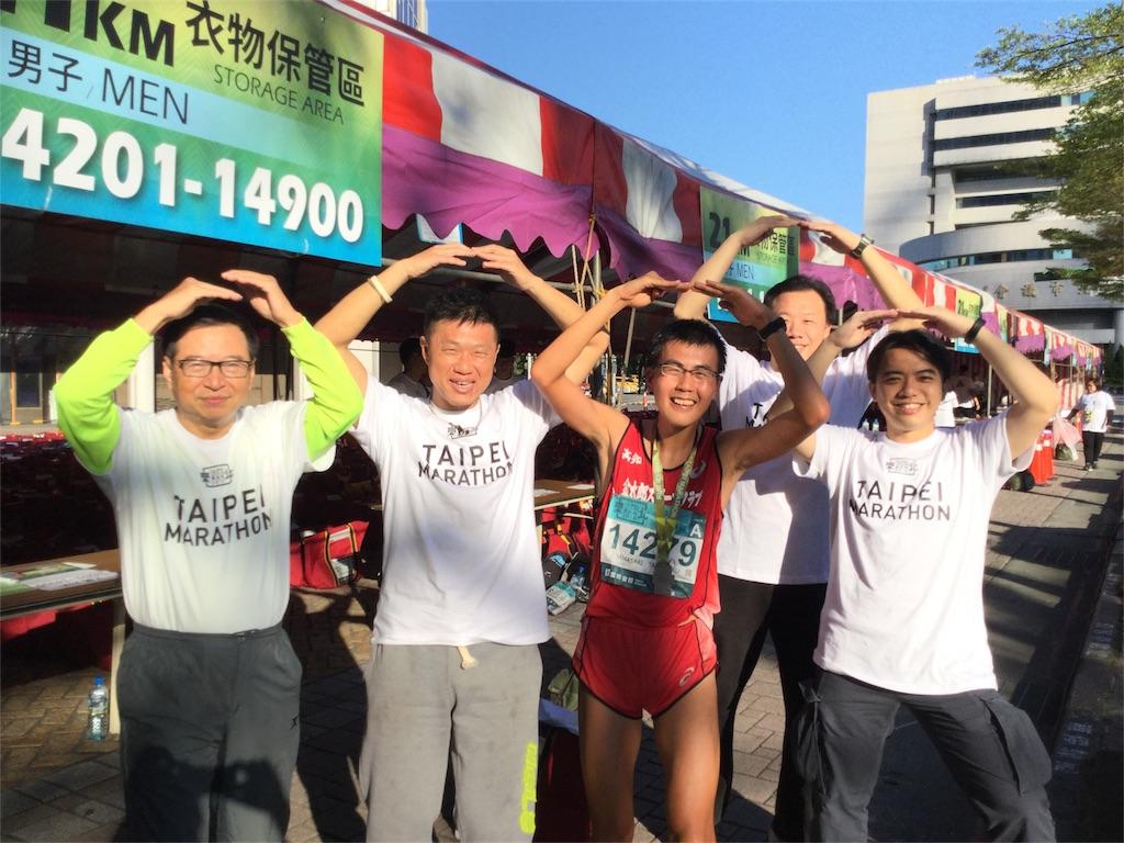 f:id:takemaru-yamasaki:20161220193637j:plain