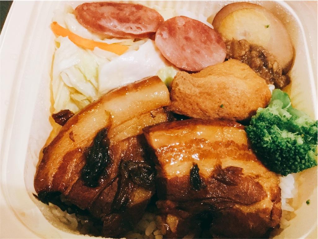 f:id:takemaru-yamasaki:20161221214704j:plain