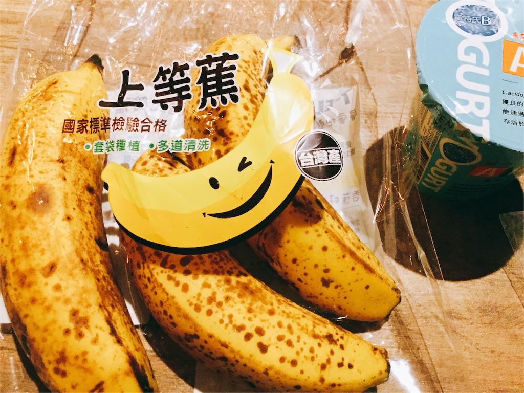 f:id:takemaru-yamasaki:20161221214846j:image