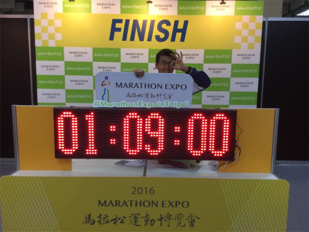 f:id:takemaru-yamasaki:20161221215152j:image