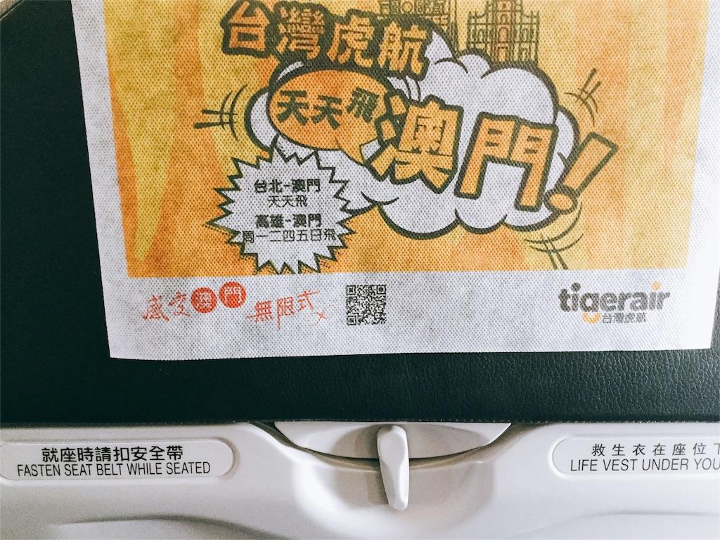 f:id:takemaru-yamasaki:20161222203406j:image