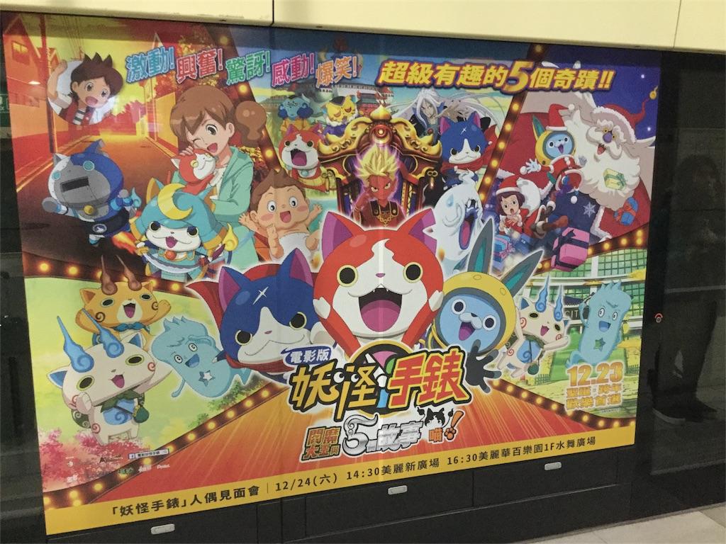 f:id:takemaru-yamasaki:20161222203538j:image