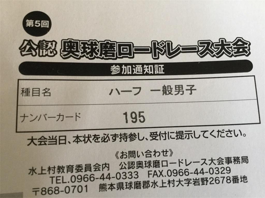 f:id:takemaru-yamasaki:20170113150015j:image