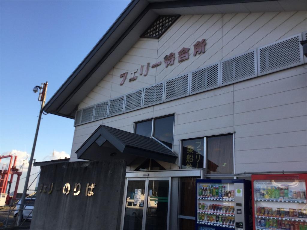 f:id:takemaru-yamasaki:20170116192815j:image