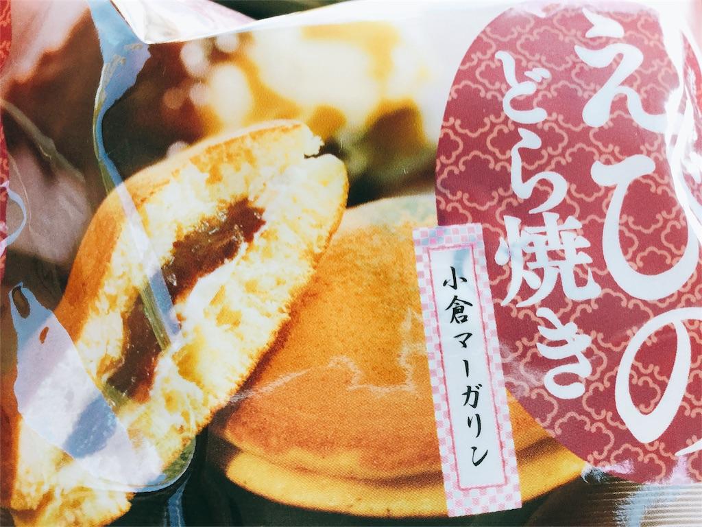f:id:takemaru-yamasaki:20170116192851j:image