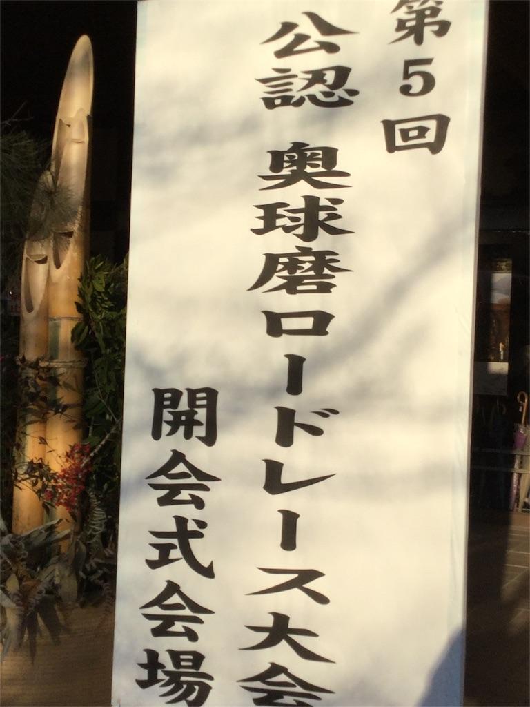 f:id:takemaru-yamasaki:20170116193324j:plain