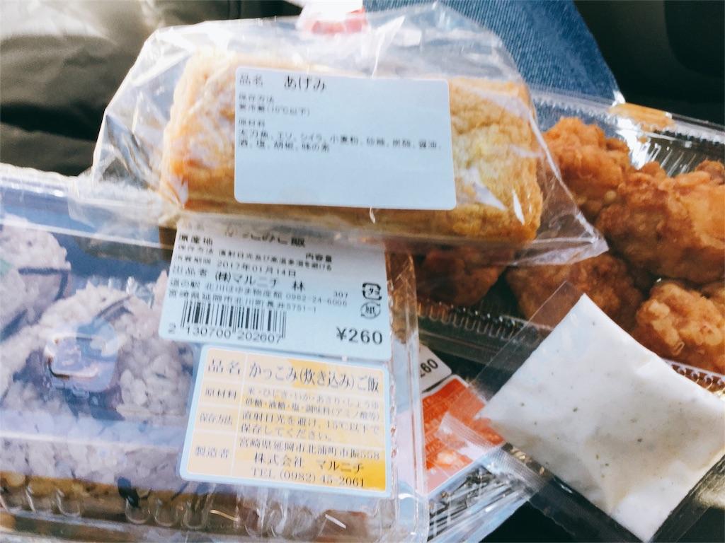 f:id:takemaru-yamasaki:20170116193340j:image