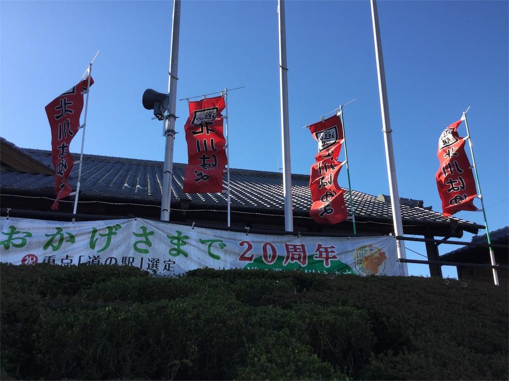 f:id:takemaru-yamasaki:20170116193351j:image