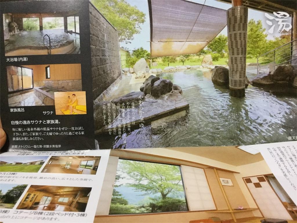 f:id:takemaru-yamasaki:20170116201134j:image