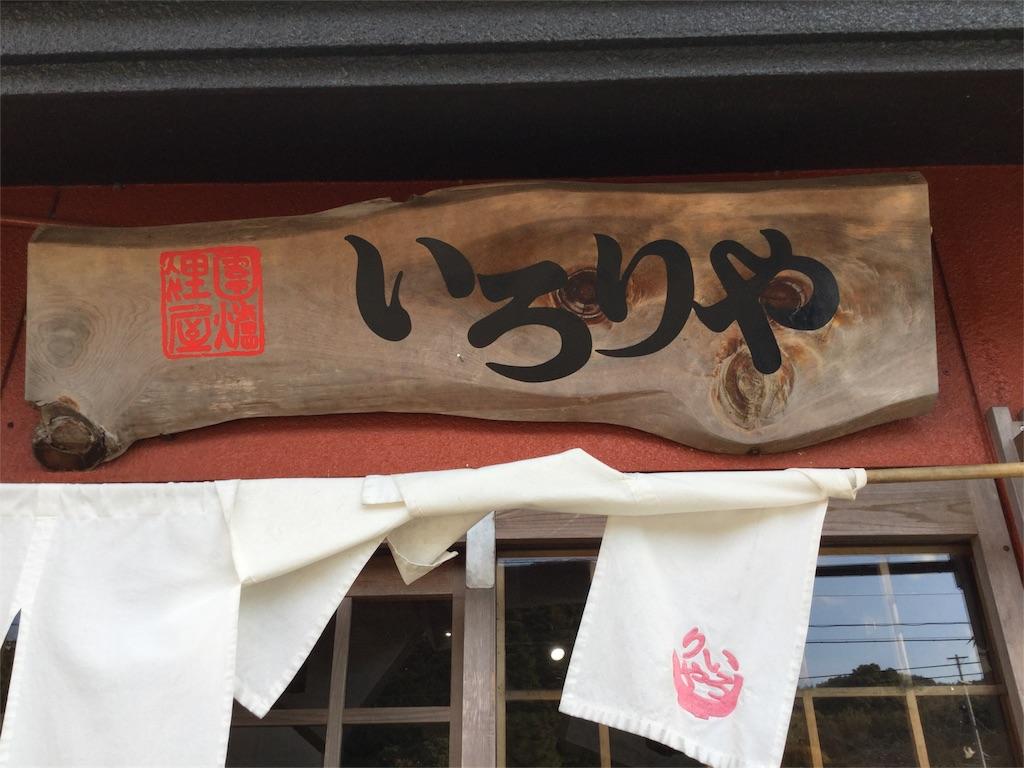 f:id:takemaru-yamasaki:20170123124935j:image