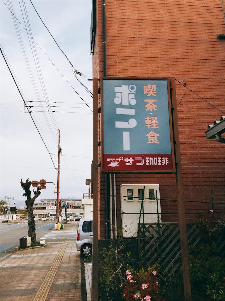f:id:takemaru-yamasaki:20170130133324j:image