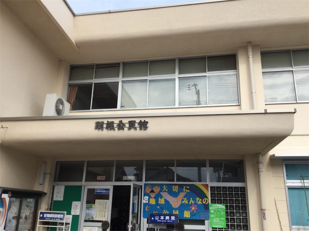 f:id:takemaru-yamasaki:20170130133356j:image