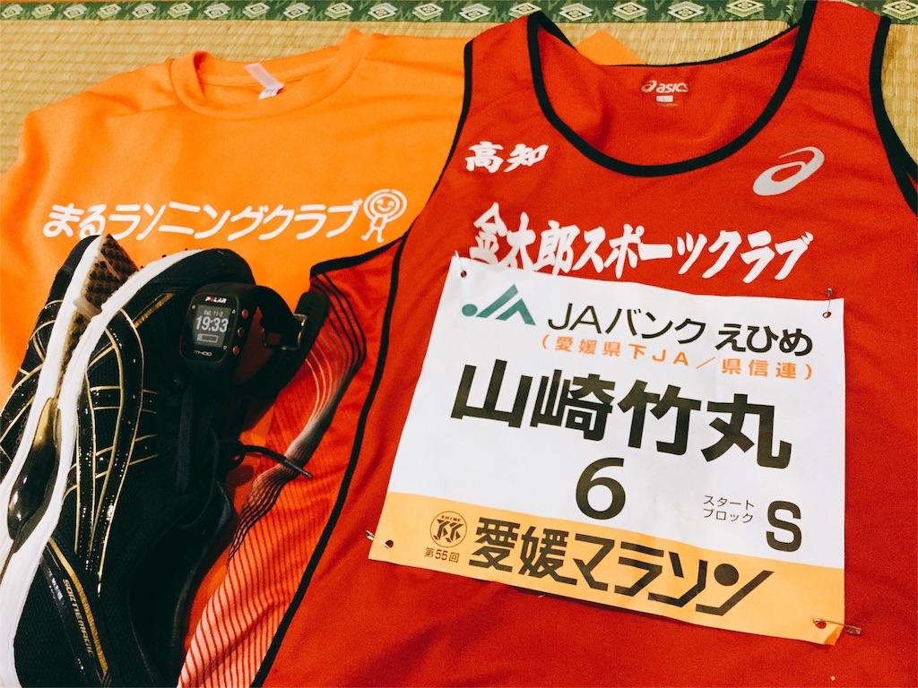 f:id:takemaru-yamasaki:20170213210929j:plain