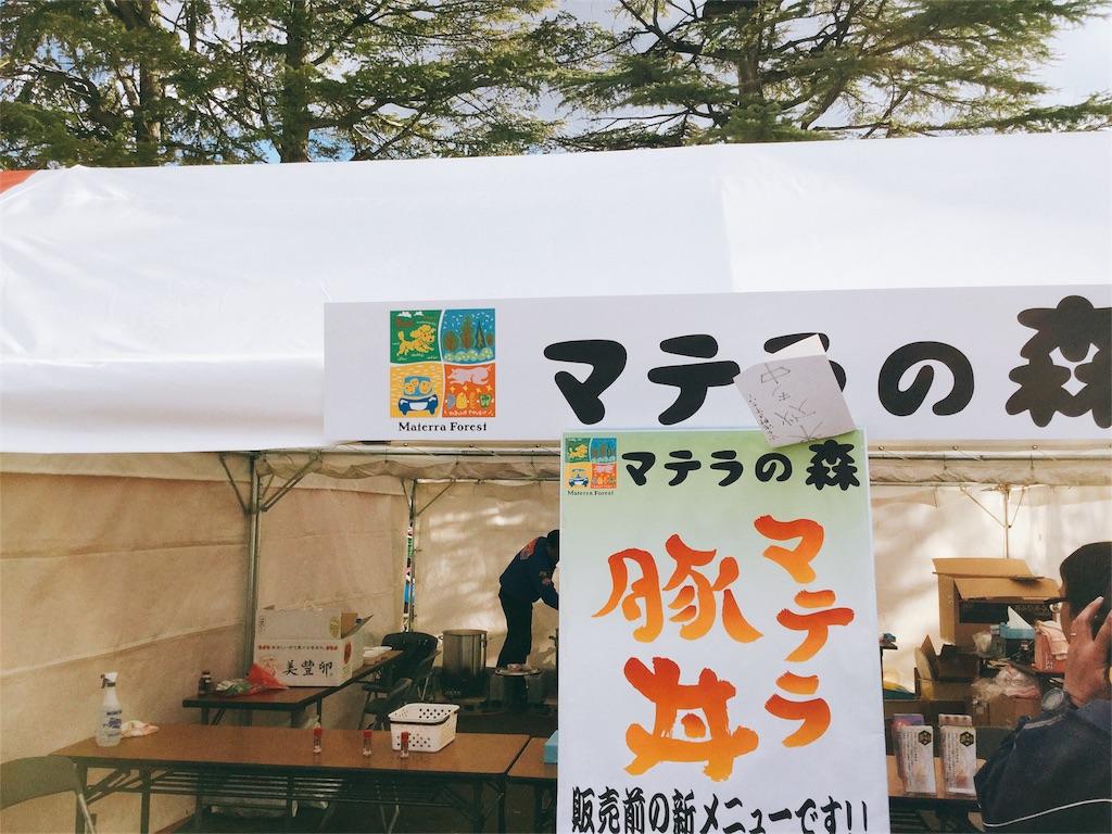 f:id:takemaru-yamasaki:20170213211217j:image