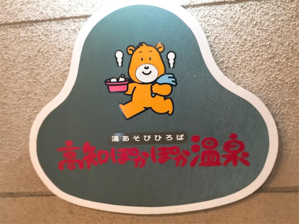 f:id:takemaru-yamasaki:20170213211259j:image