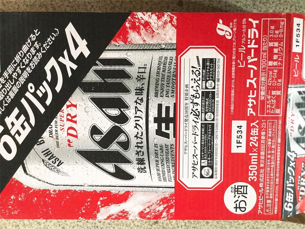 f:id:takemaru-yamasaki:20170312164934j:image