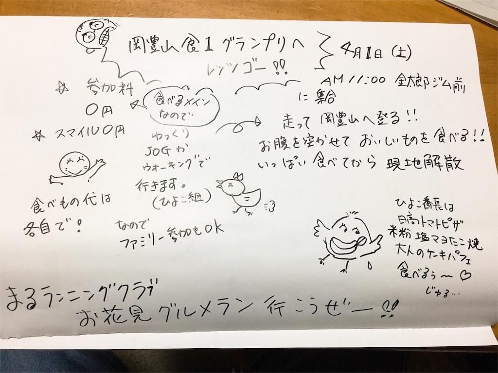 f:id:takemaru-yamasaki:20170328220407j:image